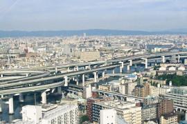 Japanin matkasuunnitelmat tarkentuvat