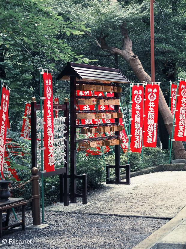tokyo-kichijoji-8