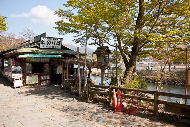 arashiyama-apinapuisto-1